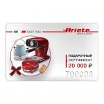 Подарочный сертификат на 20 000 руб. фото