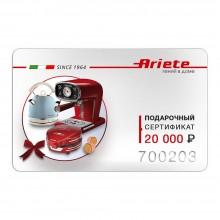 Подарочный сертификат на 20 000 руб. купить в интернет-магазине с доставкой