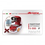 Подарочный сертификат на 5 000 руб. фото